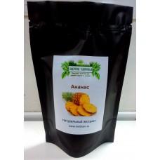 Экстракт  Ананаса - супер жиросжигатель