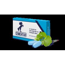 Таблетки Сементал — мощная потенция в любом возрасте!