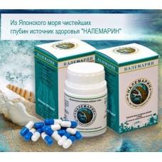 Нелемарин - нормализует деятельность щитовидной железы