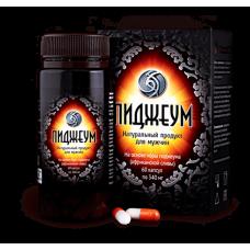 Пиджеум – это натуральный препарат  для мужчин
